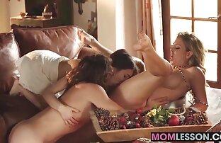 Három lány a házban, a csisztu zsuzsa porno video webkamera előtt,